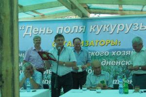 День поля кукурузы и подсолнечника 2011 в Кабардино-Балкарии