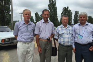 Конференция «Селекция гибридов кукурузы для современного семеноводства», г. Белгород
