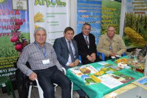 Участие ООО ИПА «Отбор» в выставке «Юг Агро» 2013 года, г. Краснодар