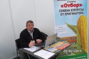 Представление семян кукурузы для сельхозпроизводителей Республики Татарстан