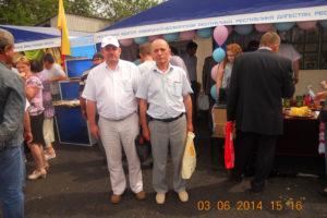 ООО ИПА «Отбор» как Селекционно-семеноводческая компания была приглашена на юбилей 90-летия Россортсети