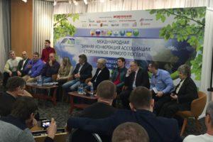 Международная зимняя конференция Ассоциации сторонников прямого сева 2017, г. Ростов-на-Дону