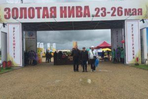 Посещение делегацией ООО ИПА «Отбор» аграрной выставки «Золотая нива»