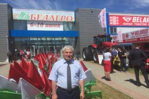 Посещение Белорусской агропромышленной недели «Белагро»